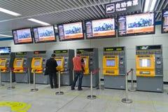 Chengdu, Porzellan: Leutekaufkarten Stockbild