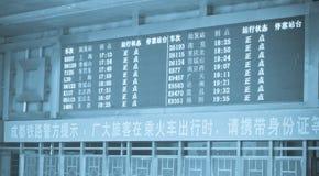 Chengdu, Porzellan: Serienabflüge Stockbilder