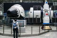 Chengdu science and technology museum in china Stock Images