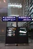 Chengdu Shuangliu  International Airport terminal 2 Stock Images