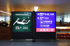 Chengdu Shuangliu  International Airport terminal 2 Royalty Free Stock Photos