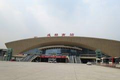 Chengdu South Railway Station Royalty Free Stock Photography