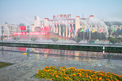 Chengdu tianfu square. Chengdu is the capital of Heavenly State (Tian Fu Zhi Guo),west of china,the tianfu square located center of chengdu stock photo