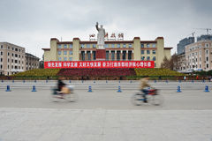 Chengdu Tianfu Square Royalty Free Stock Photos