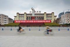 Chengdu Tianfu Square royalty free stock photos