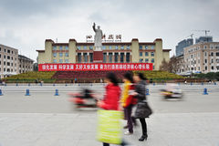 Chengdu Tianfu Square Stock Photos