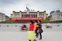 Chengdu Tianfu Square Stock Photos