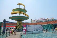Chengdu tianfu square. Chengdu is the capital of Heavenly State (Tian Fu Zhi Guo), west of china, the tianfu square located center of chengdu royalty free stock photos