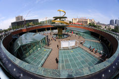 Chengdu tianfu square subway station Royalty Free Stock Photography