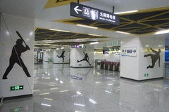 Chengdu tunnelbanalinje 3 gångtunneldrev Arkivbild