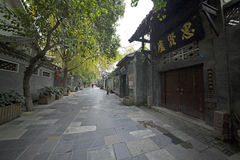 Chengdu width of the alley street Stock Image