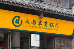 Chengdu Wiejski Commercial Bank Obrazy Stock