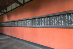 Chengdu wuhou temple steles. China chengdu in sichuan province the model stone inscription inside the temple of marquis. By the song dynasty who zhuge liang yue Royalty Free Stock Photo
