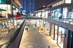 Chengdu zakupy ulica Zdjęcia Royalty Free