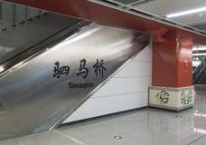 Chengdumetro lijn 3 metro Royalty-vrije Stock Afbeelding