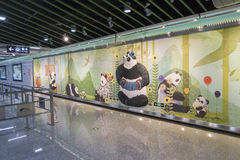 Chengdumetro lijn 3 metro Stock Fotografie