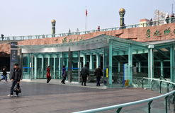 Chengduo, China: Tianfu Square Subway Entry Stock Photo