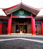 Chenghoo's Mosque. Is a travel site in Surabaya city, it build with a chinese architecture and created a sensational unique mosque that apparently more like Royalty Free Stock Photography