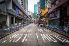 Chengtu väg, i Aberdeen, Hong Kong, Hong Kong Royaltyfria Bilder
