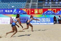 Chenjiali和linyiqi在比赛 免版税库存照片