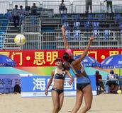 Chenjiali和linyiqi在比赛 库存照片