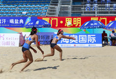 Chenjiali i linyiqi w grą Zdjęcie Royalty Free