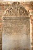 Chennakesava寺庙, Somanathapura,卡纳塔克邦 免版税图库摄影