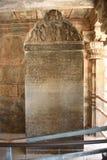 Chennakesava寺庙, Somanathapura,卡纳塔克邦 免版税库存照片