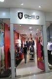 Cheo shop in yangon Stock Photography