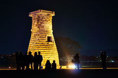 Cheomseongdae Astronomical Observation Tower. The historical structure in Gyeongju, South Korea Stock Photos