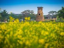 Cheomseongdae observatory in Gyeongju, Korea Stock Photos