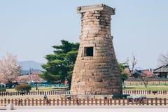 Cheomseongdae observatory in Gyeongju, Korea. Cheomseongdae observatory ancient architecture in Gyeongju, Korea stock images