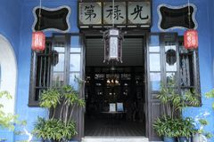 Cheong Fatt Tze Mansion fotos de stock royalty free