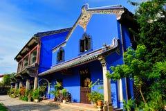 Cheong Fatt Tze Mansion Royalty Free Stock Photos