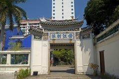 Cheong Fatt Tze Mansion Stock Photography