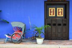 Cheong Fatt Tze Mansion, Penang, Malásia imagem de stock