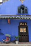 Cheong Fatt Tze Mansion, Penang, Malaysia Royalty Free Stock Images
