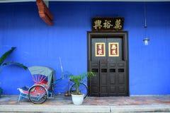 Cheong Fatt Tze Mansion, Penang, Malaysia Stock Images