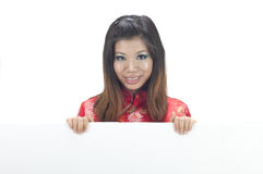 Cheong sam Stock Image