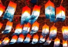 Cheongsachorong, Traditional Korean Lantern Stock Photography