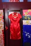 The cheongsam Royalty Free Stock Image