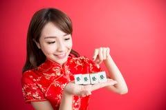 Cheongsam del desgaste de mujer de la belleza Imagen de archivo libre de regalías