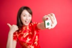 Cheongsam del desgaste de mujer de la belleza Fotos de archivo libres de regalías