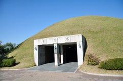 Cheonmachong Tomb, Daereungwon Tomb Complex, Gyeongju, South Korea