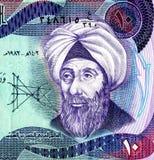 Chercheur arabe Alhazen également connu sous le nom de portrait d'Ibn al-Haytham photographie stock