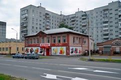 Cherepovets supermarket Royaltyfri Bild