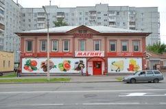 Cherepovets supermarketmagnet fotografering för bildbyråer