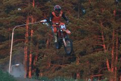 CHERKASSY, UKRAINE - JULAY 7 2017 : rider on Motocross Training of motorcyclists before competitions Ukraine, Cherkassy. CHERKASSY, UKRAINE - JULAY 7 : rider on Stock Photos