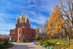 Chernigovsky skete i Sergiev Posad - Ryssland Royaltyfri Foto