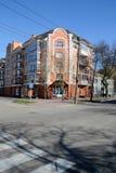 Chernihiv Royaltyfri Fotografi